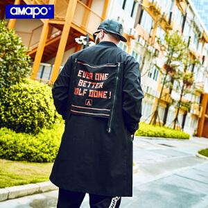 【限时抢购到手价:199元】AMAPO潮牌大码男装秋季潮胖子加肥加大宽松中长款风衣外套男夹克