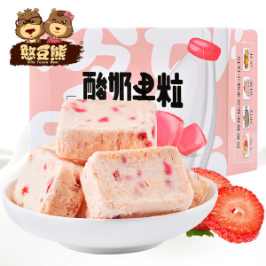 【憨豆熊 水果干组合450g】 果脯蜜饯水果干组合