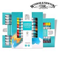 温莎牛顿画家用防水24色丙烯套装12/18色手绘墙绘纺织绘画颜料