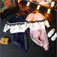 女童套装2018春装新款韩版中小童时尚蕾丝长袖T恤+长裤套 潮