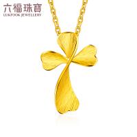 六福珠宝花之祷告十字架黄金项链吊坠女足金吊坠 GMGTBP0018