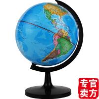 包邮得力3033地球仪直径20cm大号2015年版高清地球仪标准教学地理