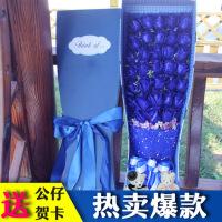 ????七夕蓝色妖姬礼盒蓝玫瑰花束北京鲜花速递同城上海深圳送花店 不含花瓶