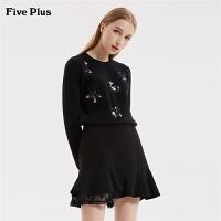 Five Plus女装刺绣毛衣女宽松长袖套头衫圆领卡通图案钉珠
