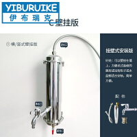 厨房净水器家用直饮农村井水过滤器 地下水 前置滤水器自来水