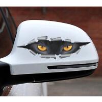汽车贴纸划痕遮挡车身贴个性装饰反光猫眼睛擦刮痕防水贴新品