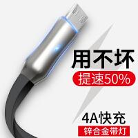 安卓数据线适用usb充电器手机闪充4note4x红米note3高速note5x9plus快充小米三星 其他