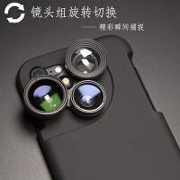 适用于iPhone6/7/8/X旋转手机镜头壳镜头四合一手机壳广角微距