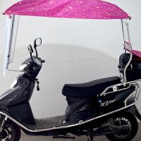 电动车遮阳伞电动摩托车挡雨棚电瓶车挡风罩防雨蓬遮雨棚点赞雨伞