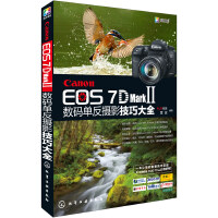 Canon EOS 7D Mark Ⅱ �荡a�畏�z影技巧大全