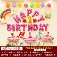 儿童生日布置气球派对装饰用品宝宝一周岁男孩生日快乐主题套餐
