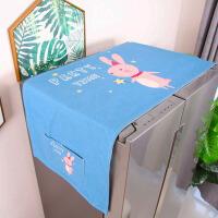 定制熊猫海尔多开双开门冰箱罩子特制棉麻防尘罩盖布盖巾卡通