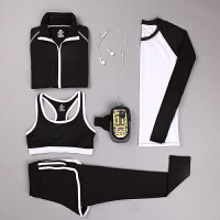 健身房跑步服 瑜伽服四件套背心 立领运动外套女秋冬季 显瘦速干