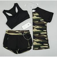 夏季女士瑜伽服女套装新款时尚专业跑步运动三件套迷彩健身服