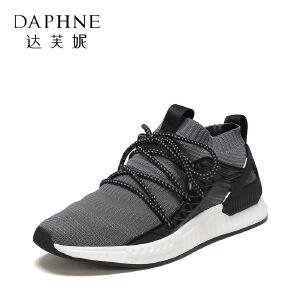 达芙妮集团 鞋柜 春秋时尚休闲系带商务男鞋皮鞋11174143