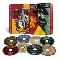 正版 哈利波特全集BD光盘英文高清蓝光电影光碟片合集 收藏版