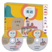 小学英语CD光盘音频5五年级下册 人教版PEP 与人教版PEP版三年级起点英语课本教材教科书同步配套cd听力光盘2张5年