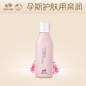亲润 孕妇爽肤水 天然樱花水凝保湿润肤水 孕产期护肤品专用保湿水