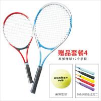单人网球拍初学套装单人初学者双人训练器用儿童学生带线网 红色儿童 拍+蓝色拍