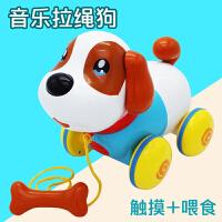 宝宝拖拉学步玩具狗狗婴儿0-1-23岁拖拉车儿童拉绳音乐玩具牵绳狗