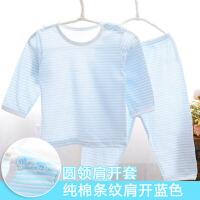 宝宝睡衣夏季男女空调服儿童内衣套装婴儿薄款