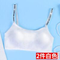 少女背心内衣女学生初中高中生中学生字母肩带无钢圈小胸薄款胸罩 均码