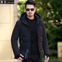 英品冬新款中年男士连帽羽绒服男白鸭绒短款加厚休闲风衣轻薄外套