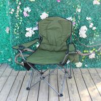 加大加棉户外沙滩椅简易折叠钓鱼椅靠背扶手椅自驾游休闲野营用品 蓝色 座椅