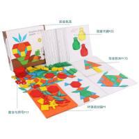 拼图儿童节礼物七巧板智力拼图4-6周岁男孩1-2-3岁宝宝早教积木女孩兼容乐高拼图 儿童拼图玩具