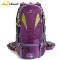 户外登山包男女双肩徒步包旅行运动大容量减负重背包 40L