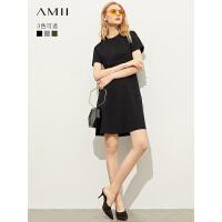 【券后预估价:95元】Amii极简运动少女风时尚连衣裙夏季新款多色收腰显瘦弹力棉裙