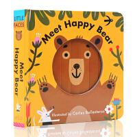 英文原版绘本 Meet Happy Bear 遇见快乐的小熊 趣味纸板书机关操作书 精装立体变脸书 幼儿启蒙读本