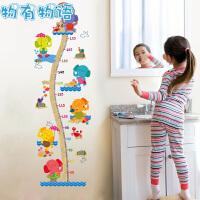 物有物语 宝宝身高贴 沙滩身高尺儿童房壁装饰墙纸 贴画自粘卧室身高墙贴可移除
