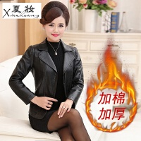 夏妆加棉中年女士皮衣外套短款夹克秋冬季30-40-50岁中老年女装妈妈装