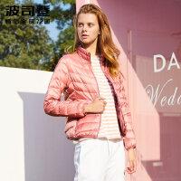 波司登(BOSIDENG)春秋季短款时尚韩版修身潮轻薄冬季羽绒服女式外套