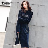丝绒连衣裙秋冬女士2017新款韩版宽松显瘦中长款内搭过膝打底裙子