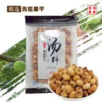 香港启泰 启华 袋装无花果干370g 树上糖包子 煲汤材料干货