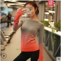 运动上衣女长袖渐变显瘦速干健身T恤瑜伽服修身跑步训练上衣