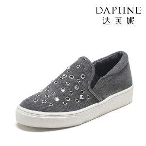 Daphne/达芙妮女鞋 春季单鞋女平底圆头铆钉镂空乐福鞋-