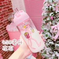 水杯学生玻璃女清新可爱韩版便携创意潮流杯子吸管简约粉红豹SN5546