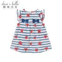 [2件3折价:59.1]戴维贝拉夏季新款女童连衣裙 宝宝印花裙子DBM10379