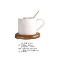 七夕礼物 欧式咖啡厅磨砂马克杯带勺 黑色咖啡杯配底座创意简约陶瓷水杯子 磨砂星晴马克杯带勺-白色 配底座