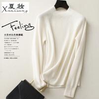 夏妆半高领100%纯山羊绒衫女半高领套头毛衣加厚打底衫针织衫 X