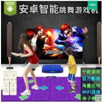 超清多功能娱乐亲子游戏减肥加厚家用安卓跳舞毯双人电视电脑接口两用游戏机