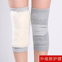 护膝保暖老寒腿冬季男女士羊毛加厚加绒老人羊绒防寒膝盖关节 X