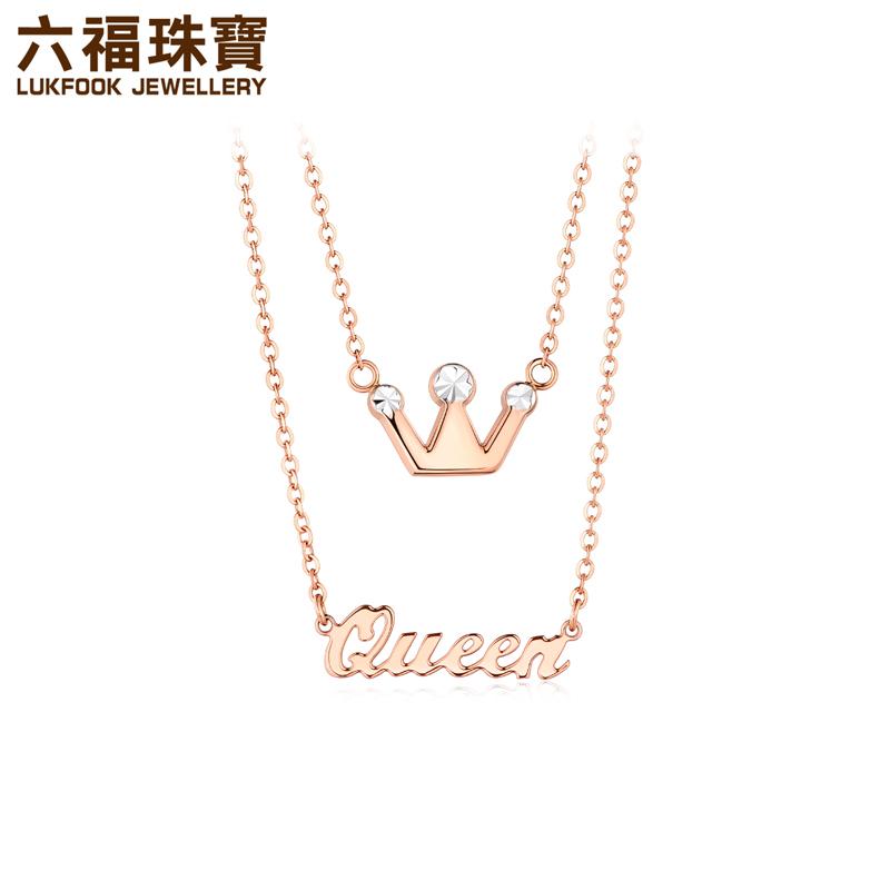 六福珠宝18K玫瑰金项链W系列皇冠双层吊坠彩金项链套链定价 GEK30018RWOL风 日常穿搭项链