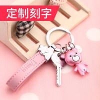 小熊钥匙扣女韩版可爱钥匙链国汽车挂件创意公仔圈定制刻字