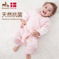 欧孕睡袋婴儿秋冬分腿宝宝纯棉冬天加厚儿童防踢被