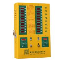 电动车电瓶车充电站10路智能充电器投币刷卡式充电桩