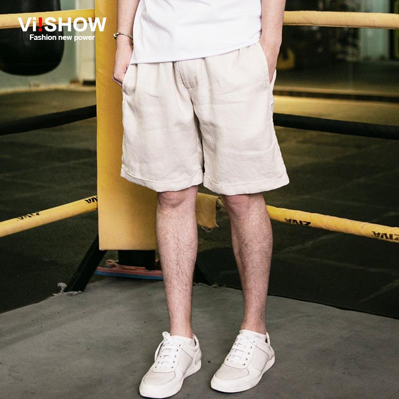 viishow夏装新款短裤 欧美时尚简约纯色短裤男 休闲五分短裤满199减20/满299减30/满499减60 全场包邮